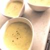 ミキサーいらずで簡単!栄養たっぷりビシソワーズのレシピ