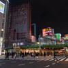 新宿大ガード西