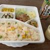 1/8昼食・神奈川県議会控室(横浜市中区)