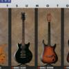 意外と大きい!ギター練習日誌の3つの効果
