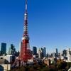 ザ・プリンス・パークタワー東京 宿泊記(2016年12月)。パノラミックツインのお部屋(+朝食)を紹介します。