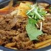 【吉野家優待】地域限定、横浜デミ牛鍋膳は本当にハヤシライスの味だった