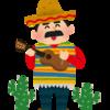 ザ・ローリング・ストーンズ/オレ! オレ! オレ! ア・トリップ・アクロス・ラテン・アメリカ(2016) 音楽と弾圧の歴史
