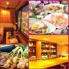 【オススメ5店】堺・高石市・和泉市(大阪)にある鶏料理が人気のお店