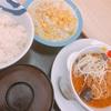 【グルメ】松屋の新作!茄子とネギの香味醤油ハンバーグ定食を食べてみた♪