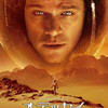 映画「オデッセイ」彼の精神は強すぎる!絶望をはねのける心がうらやましい。