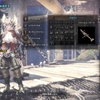 【MHW】アップデート1.05 通常弾貫通弾強化後試し撃ち検証!