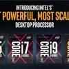 Intel Core i9 7940Xモデル以上今日発売 最上位モデルの7980XEも