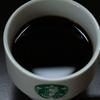 【今月のコーヒー】こはぜ珈琲 - ミナス ピーベリー