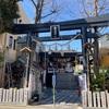 菊名神社 ステンレスのボウルであわや火事に