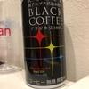 パルで買ったブラック缶コーヒー