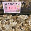 牡蠣だけで腹を満たした贅沢な日~道東の魅力の何割かは厚岸が占めている説~