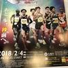 丸亀国際ハーフマラソン お疲れ様です!
