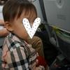 【子連れ台湾旅行記05】2歳の子連れで台湾入国審査&空港送迎タクシーについて