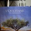 L'OCCITANE シア エクストラクリーム ライト