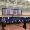 【第四回】羽田空港 第二ターミナルで一人ハーフ開発合宿をしてきました
