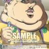 【WS】8/29今日のカード【ジョジョの奇妙な冒険 黄金の風】