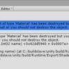 【Unity】【C#】UnityEngine.Objectのnullチェックで?演算子とか??演算子は使わないほうがよさそうだ