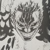 ONE PIECE ブログ[七十巻] 第694話〝最も危険な男〟