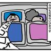 【4コマ】気になるとそこから眠れなくなるやつ【いびき】