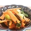 ホットクックレシピ 青梗菜と人参の塩昆布和え