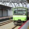 大阪城公園へ①鉄道風景262...20210315