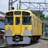 【不動産物件調査データ】西武新宿線の一日乗降数を調べてみた