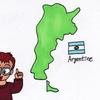 世界の不思議~アルゼンチン~