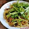 舞茸と水菜のゆず胡椒スパゲッティ