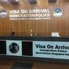 【2018年】バングラデシュのアライバルビザ取得方法