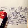 【手帳のはしっこ】幼児の虫歯治療