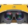 任天堂、Nintendo Labo最新作「Nintendo Labo VR Kit」を正式発表。段ボールとJoy-Conを使ったお手軽VRでVR事業に24年ぶりに再参入へ。