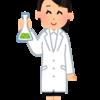 【ビジネスは科学】知識を学んで一定期間【正しい努力】ができれば【必ず結果】は出る!!