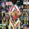 day22 前向きになれる曲 Fantastic Wonders/TETSUYA、How to go/sfp、疾風のブレードランナー/B-T