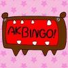 【グループ別】アイドル番組のおすすめをまとめてみた!AKB・乃木坂など