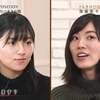 後藤楽々 アイドル活動一時休止発表
