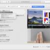 macOS 「3本指でスワイプ」と「3本指のドラッグ」は両立しない
