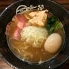 麺屋時茂で鶏白湯ラーメン醤油(スカイツリー・押上)