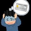 【実録】 海外ATMでクレジットカードが吸い込まれた!〜原因と対応方法について〜 | 2018年6月シンガポール旅行5