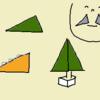 「三角形と四角形」算数2年 形の想像にならない発問を工夫する。