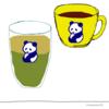 パンダの喫茶店「カフェ 群青パンダ」7 パンダのイラスト