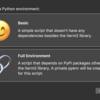 iTerm2 を Python から制御できる新機能「Python Scripting API」