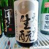 日本酒会 in 京橋