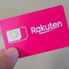 楽天モバイル「Rakuten UN-LIMIT」やばい!申し込んだ翌日に無事開通し、ダウンロード80Mbps!