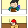 【デイケア編①】デイケアの1日の流れ