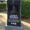 【ひとり旅】山口県・松下村塾。尊王攘夷の中心となった長州藩士を輩出した学び舎へ。