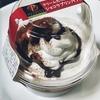 *ドンレミー* クリームたっぷりショコラプリンパフェ 178円(税抜)  【パティスリーテラス】