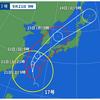 【リアルタイム更新】台風17号!