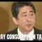 安倍総理の2019年年頭記者会見ー消費税を全額返還していく意気込み!