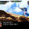 SIMPLEキャラクターシリーズの終焉『ザブングル THE レースインアクション』